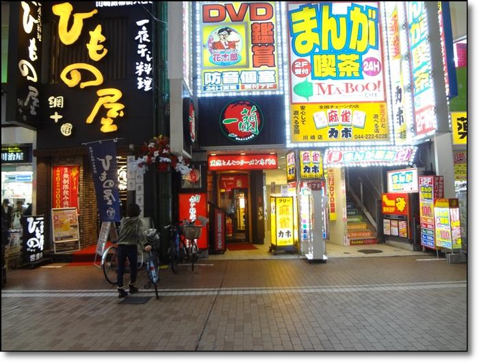 川崎散策DSC07047