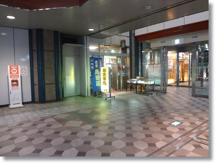 島田屋DSC07048