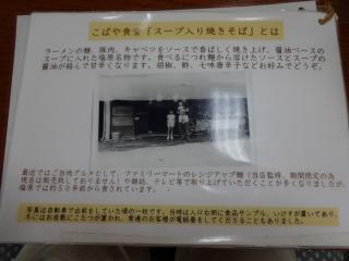 2014年12月20日 こばや・メニュー2