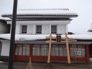 2014年12月21日 ラーメン神社