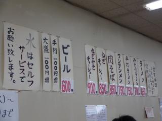 2014年12月21日 古川農園3