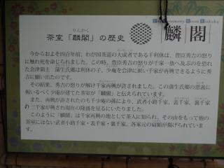 2014年12月21日 鶴ヶ城08