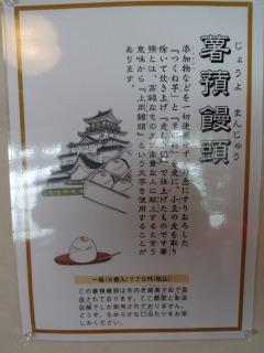 2014年12月21日 鶴ヶ城12