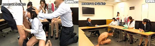 透明人間になってオフィスに侵入!OLのパンチラ見放題でバレないからエロいこともするぜ!