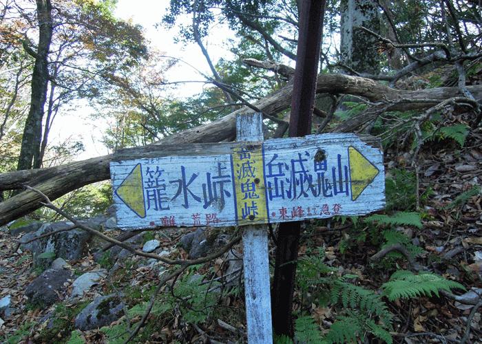 2015,10,25英彦山-23