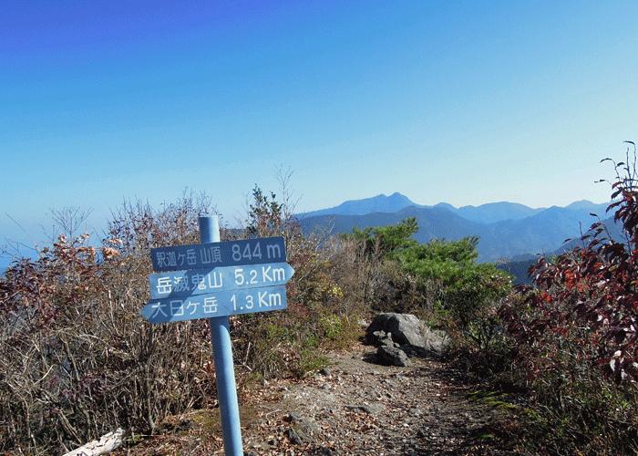 2015,10,25英彦山-14