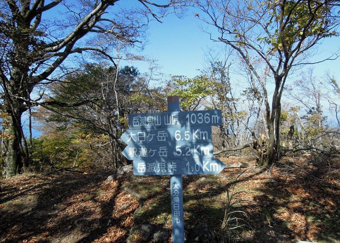 2015,10,25英彦山-16