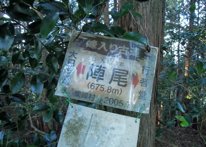 2015,10,25英彦山-3
