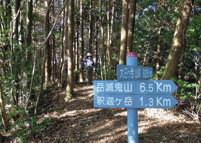 2015,10,25英彦山-29