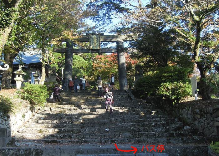 2015,11,3峰入り古道-41