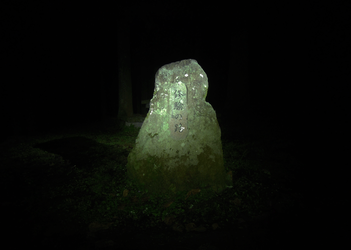 2015,11,3峰入り古道-1