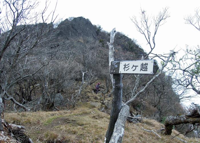 2015,11,21傾山-14