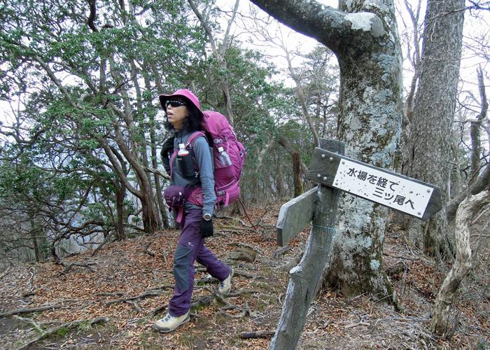 2015,11,21傾山-10