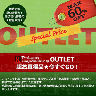 Outlet60%