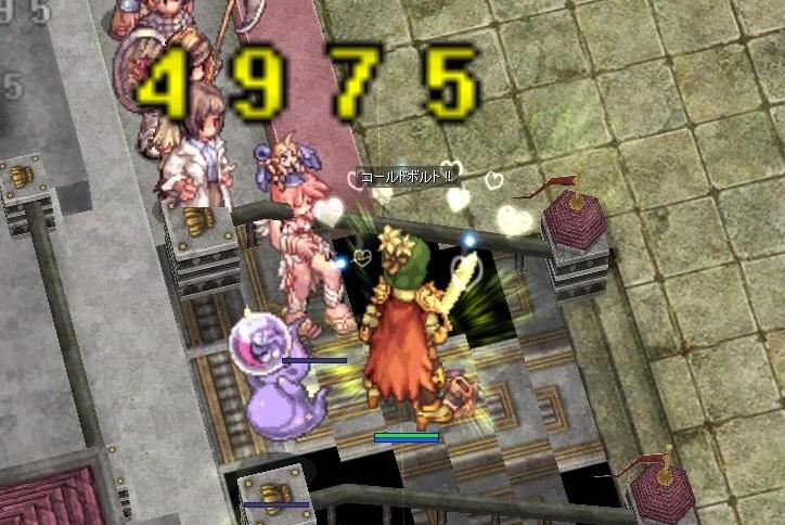 魔法大会10戦目