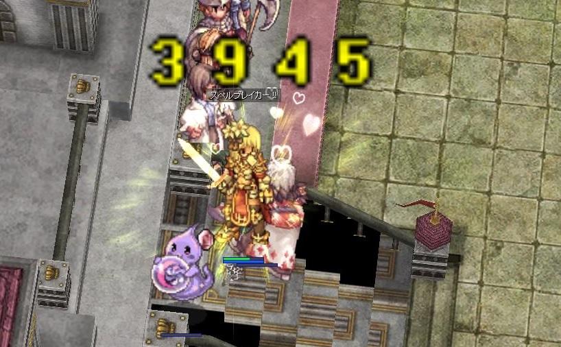 魔法大会11戦目