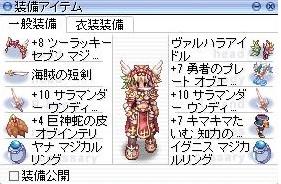 GHMD2F.jpg