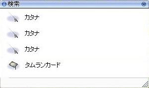 katana.jpg