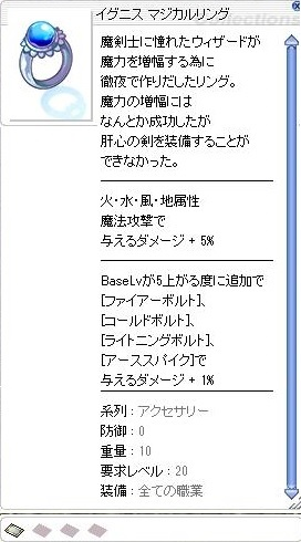 majikaru.jpg