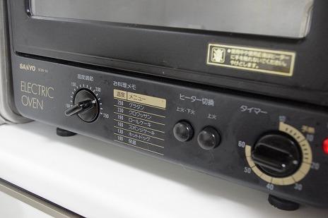 SOB-14 アナログ操作