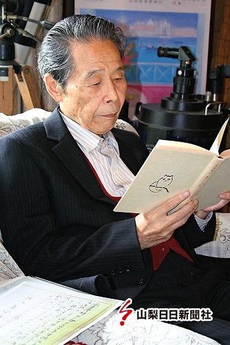 保阪庸夫2008