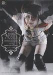 DVD「美少女仮面プリンシパル」ジャケット