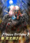 誕生日お祝いイラスト(文字あり)