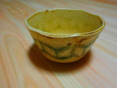 小鉢黄瀬戸