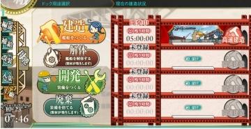 2015-1023 大型艦建造2
