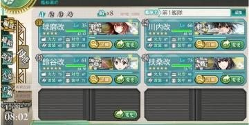 2015-1101 鎮守府近海対潜哨戒編成
