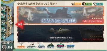 2015-1101 鎮守府近海対潜哨戒出撃