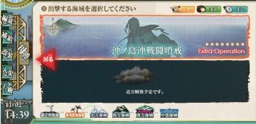 2015-1102 沖ノ島沖戦闘哨戒出撃