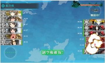 2015-1102 沖ノ島沖戦闘哨戒1回戦