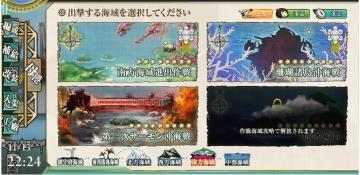 2015-1113 珊瑚諸島沖クリア2