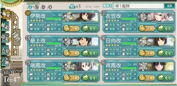 2015-1121 突入!海上輸送作戦 E-1攻略第1艦隊