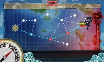 2015-1121 突入!海上輸送作戦 E-1攻略ルート