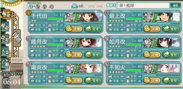 2015-1123 突入!海上輸送作戦 E-3第1艦隊編成