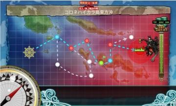 2015-1123 突入!海上輸送作戦 E-3ルート