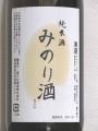 20151030_みのり02