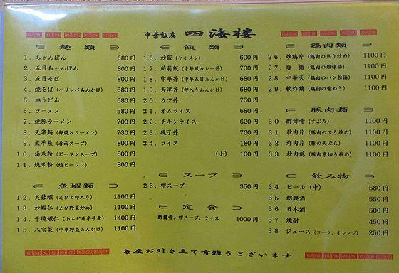 IMG_7658 - コピー