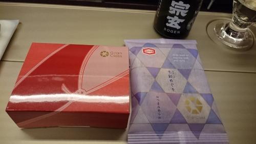 金沢日帰り旅37