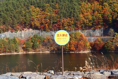 みずがき湖13