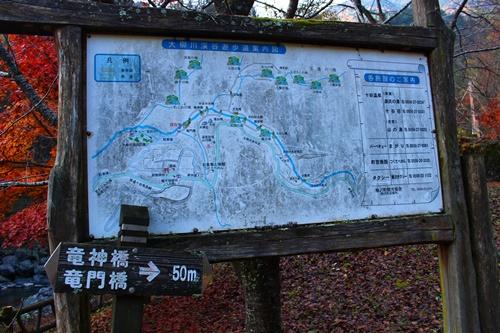 大柳川渓谷4