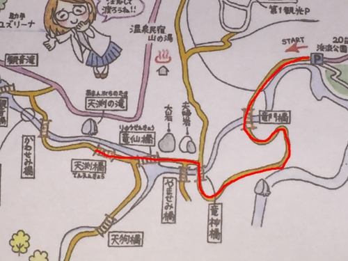 地図その1