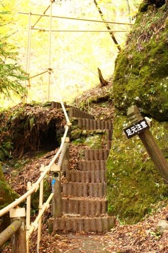 吊り橋コースへ20
