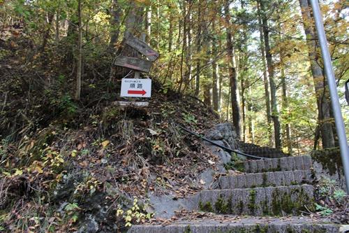 吊り橋コースへ37
