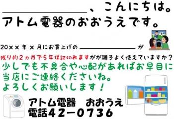 201511061.jpg