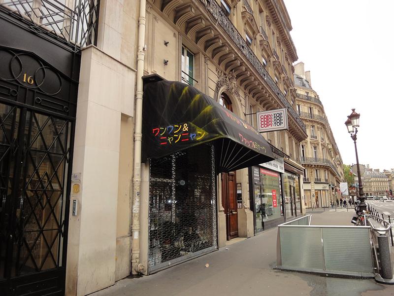parisstreet2.jpg