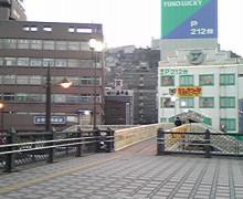 SINGER SONG 渡辺誠志の日記 border=