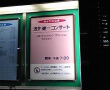 SINGER SONG 渡辺誠志の日記-100127_185741.jpg